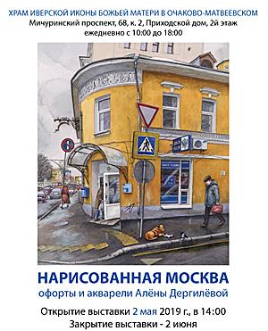 Сделать медицинскую книжку в Жуковске официально на профсоюзной