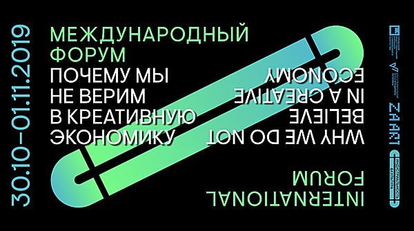 Попка Полины Сыркиной – Взгляд Из Вечности (2020)